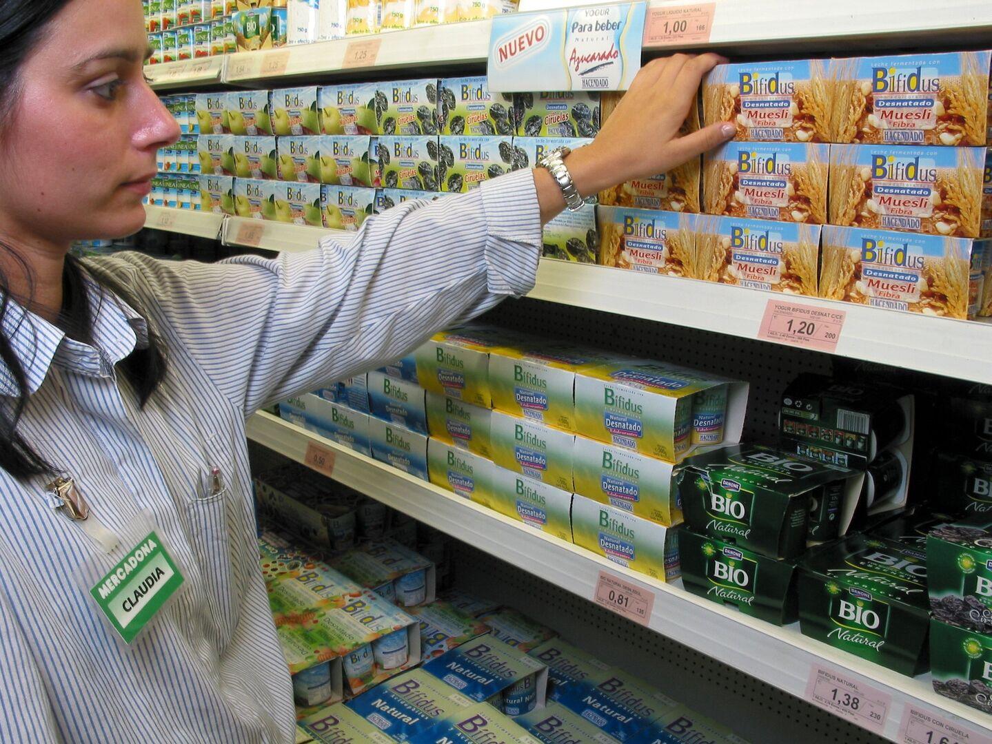 564e92ce896f Cuánto cobran los empleados de los supermercados españoles  - Libre ...