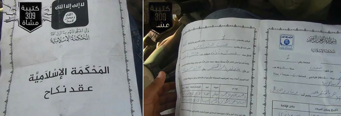 libia-documentacion-estado-islamico.jpg