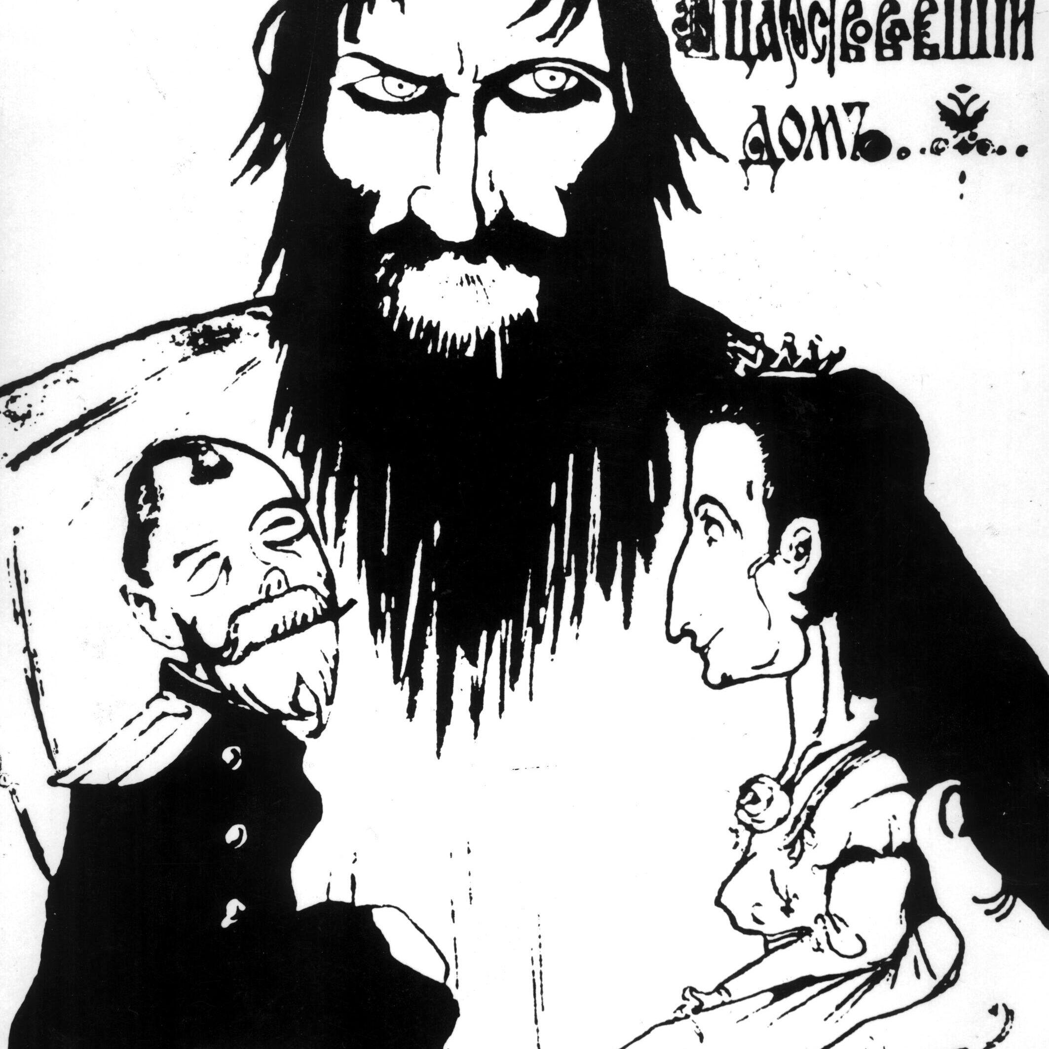 Rasputín y los zares espiritistas - Libertad Digital - Cultura