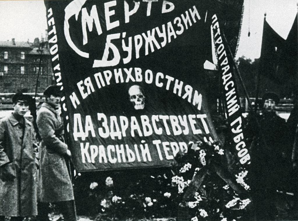 19180830-grave_uritzy_red_terror.jpg