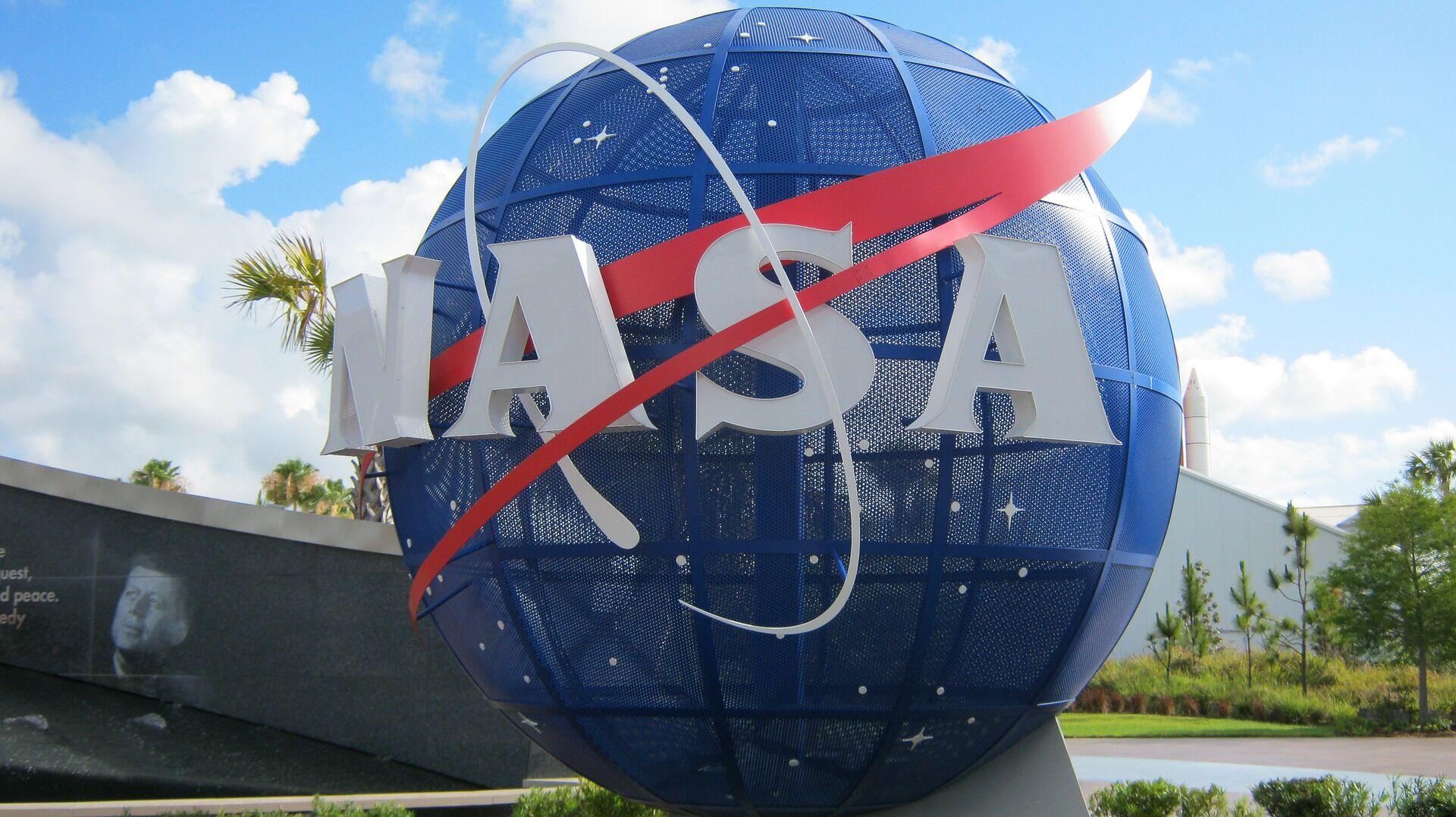 La NASA ofrece un empleo para proteger la Tierra de extraterrestres por  187.000 dólares al año - Libertad Digital