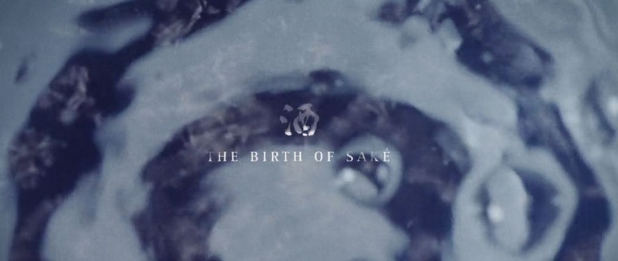nacimiento-sake.jpg