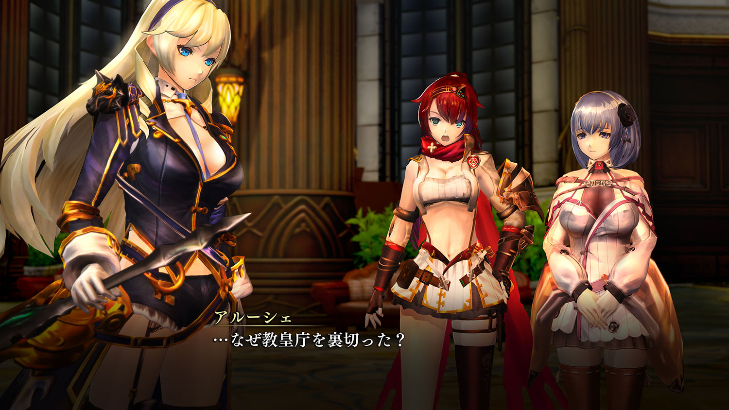 nights-azure-2-dialogos.jpg