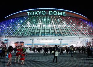 Tokyo_Dome_jjoo-juegos-olimpicos-tokio-2020.jpg