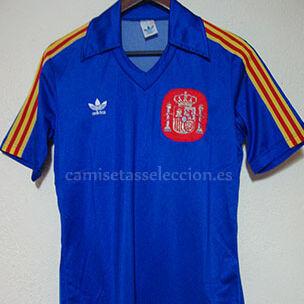 Las camisetas alternativas de España en los Mundiales