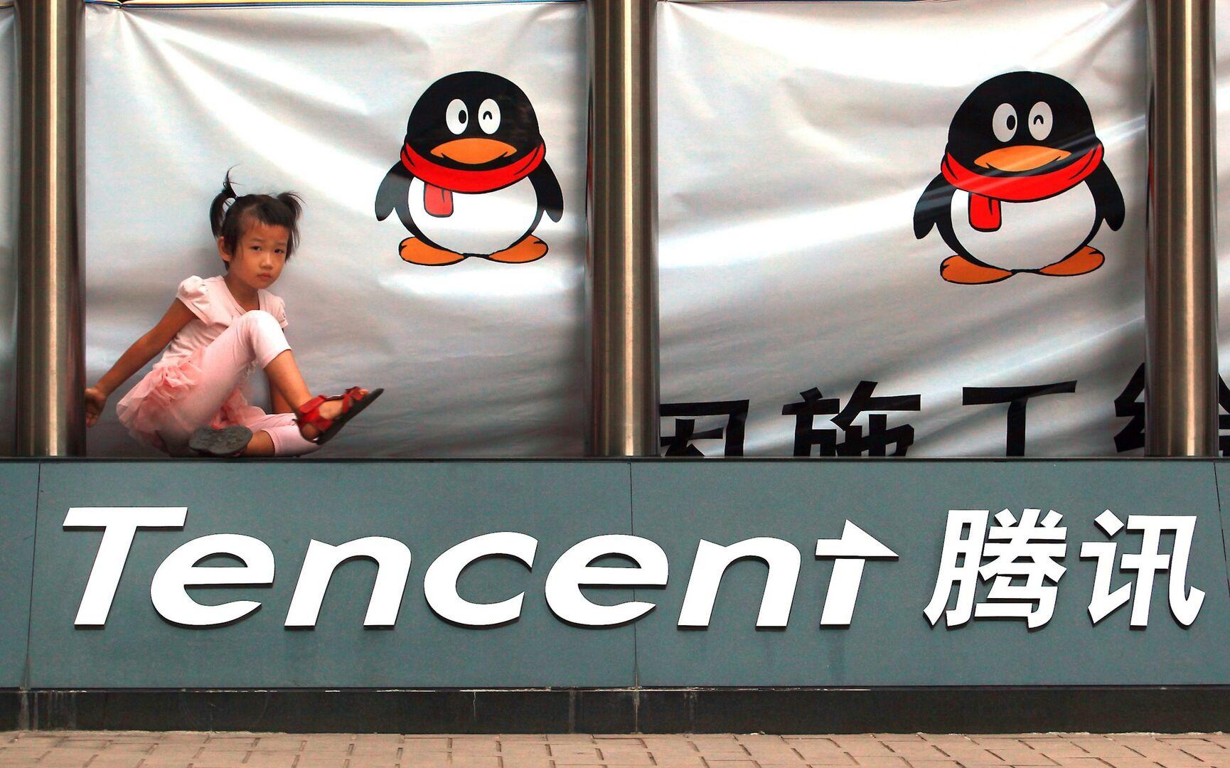 Mercado Eeuu A Bolsa TencentEl En Chino'Saldrá Libre 'spotify 5A4jL3R