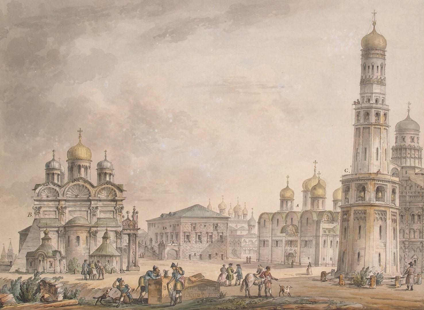 Moscu_Kremlin_1797.jpg