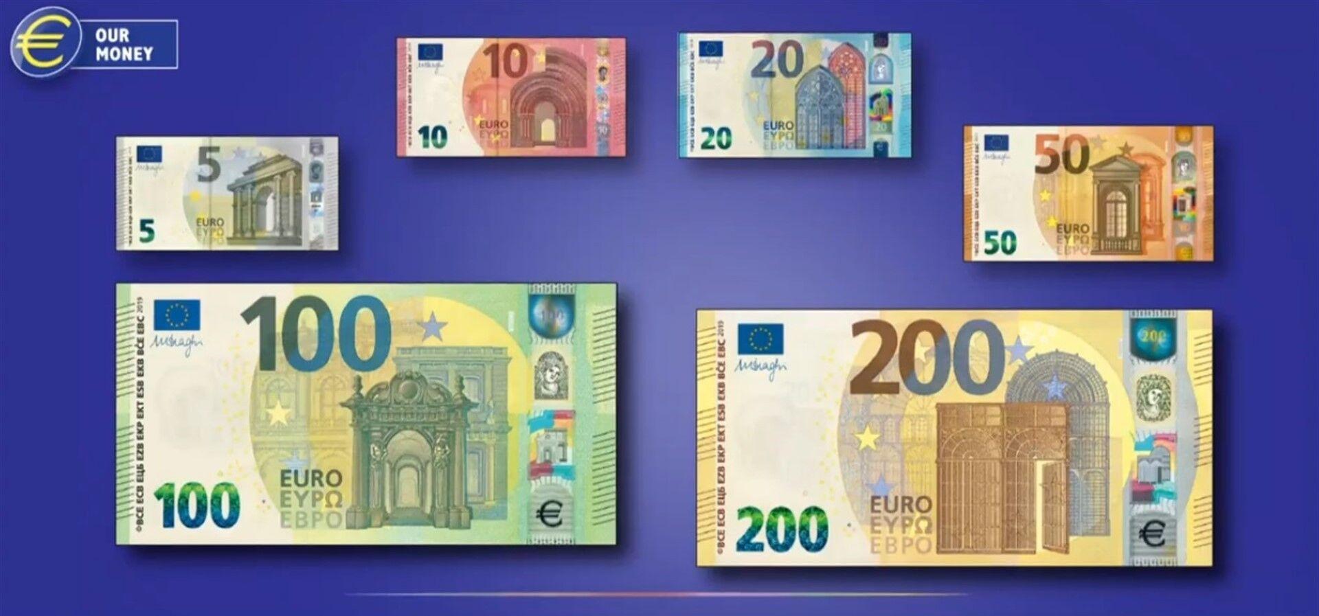 as son los nuevos billetes de 100 y 200 euros que entrar n en circulaci n en mayo libre mercado. Black Bedroom Furniture Sets. Home Design Ideas