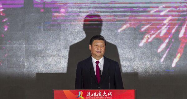 China Noticias, reportajes, vídeos y fotografías