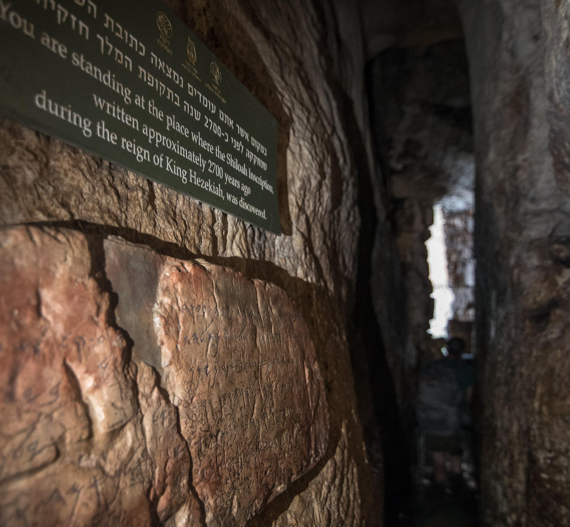 jerusalen_arqueologia07.jpg