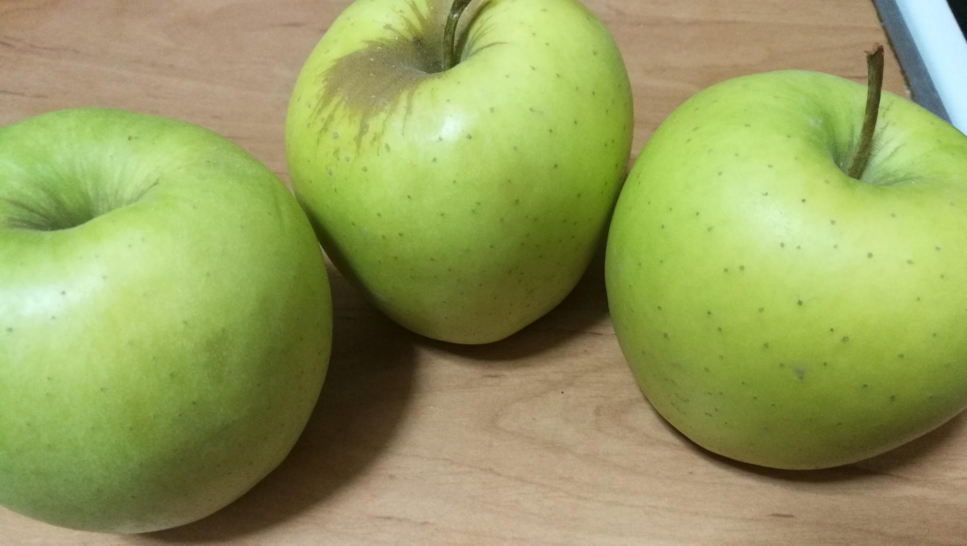 manzana-amazon.jpg