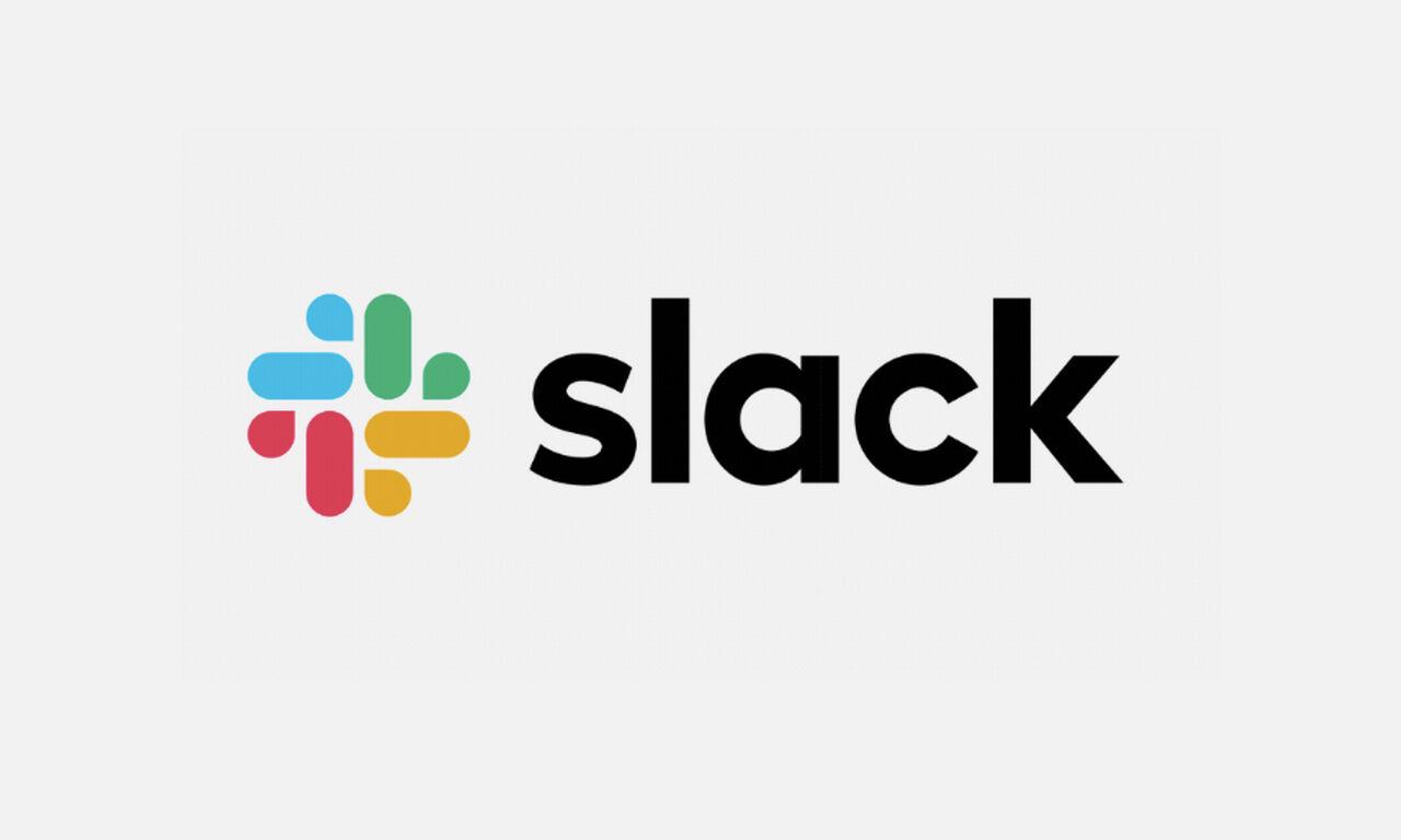 Así es Slack, la última tecnológica que seduce a Wall Street ...