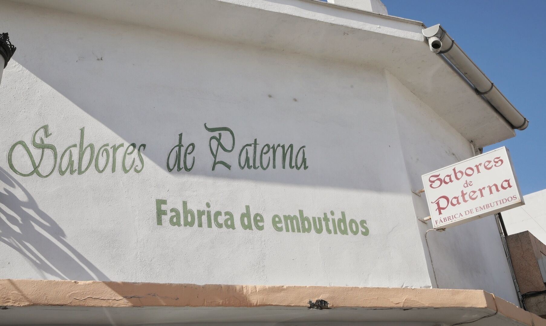 Sanidad ordena retirar todos los productos de Sabores de Paterna por listeriosis