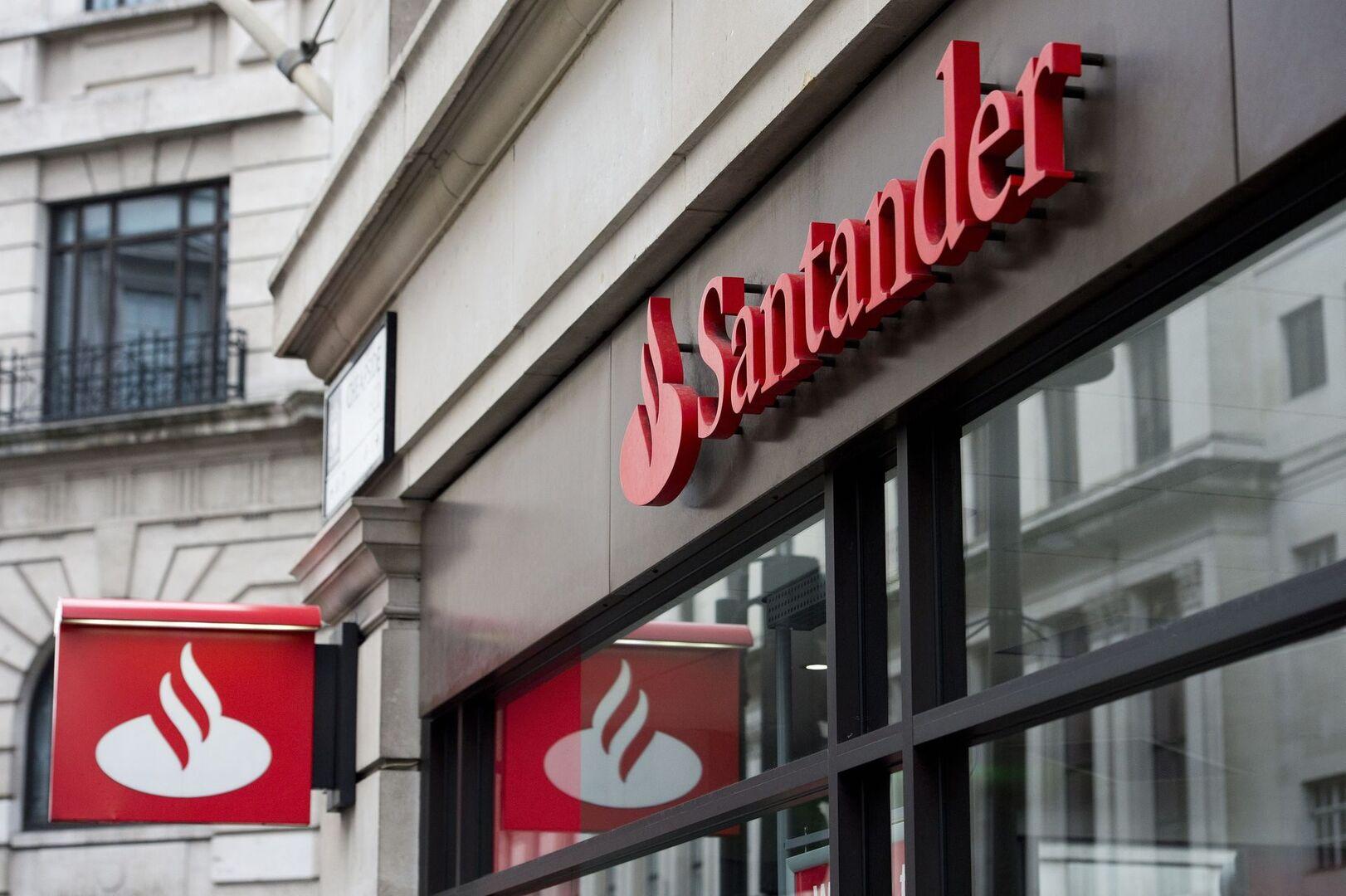 Aktienkurs Banco Santander
