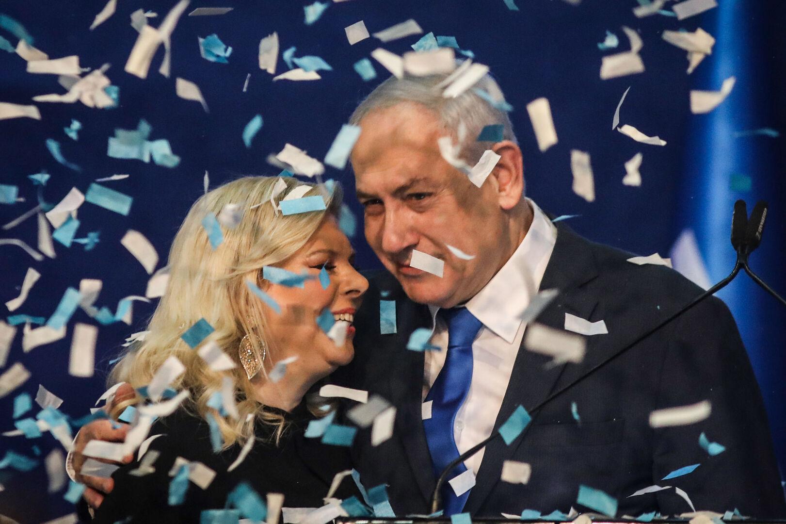 Netanyahu invoca