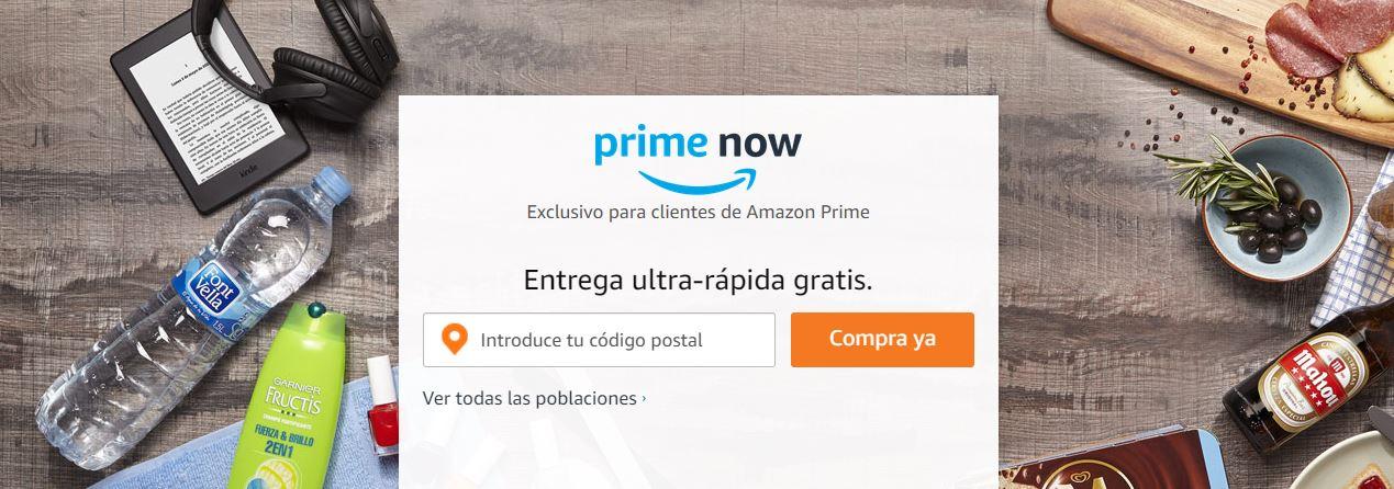 amazon-prime-now.jpg