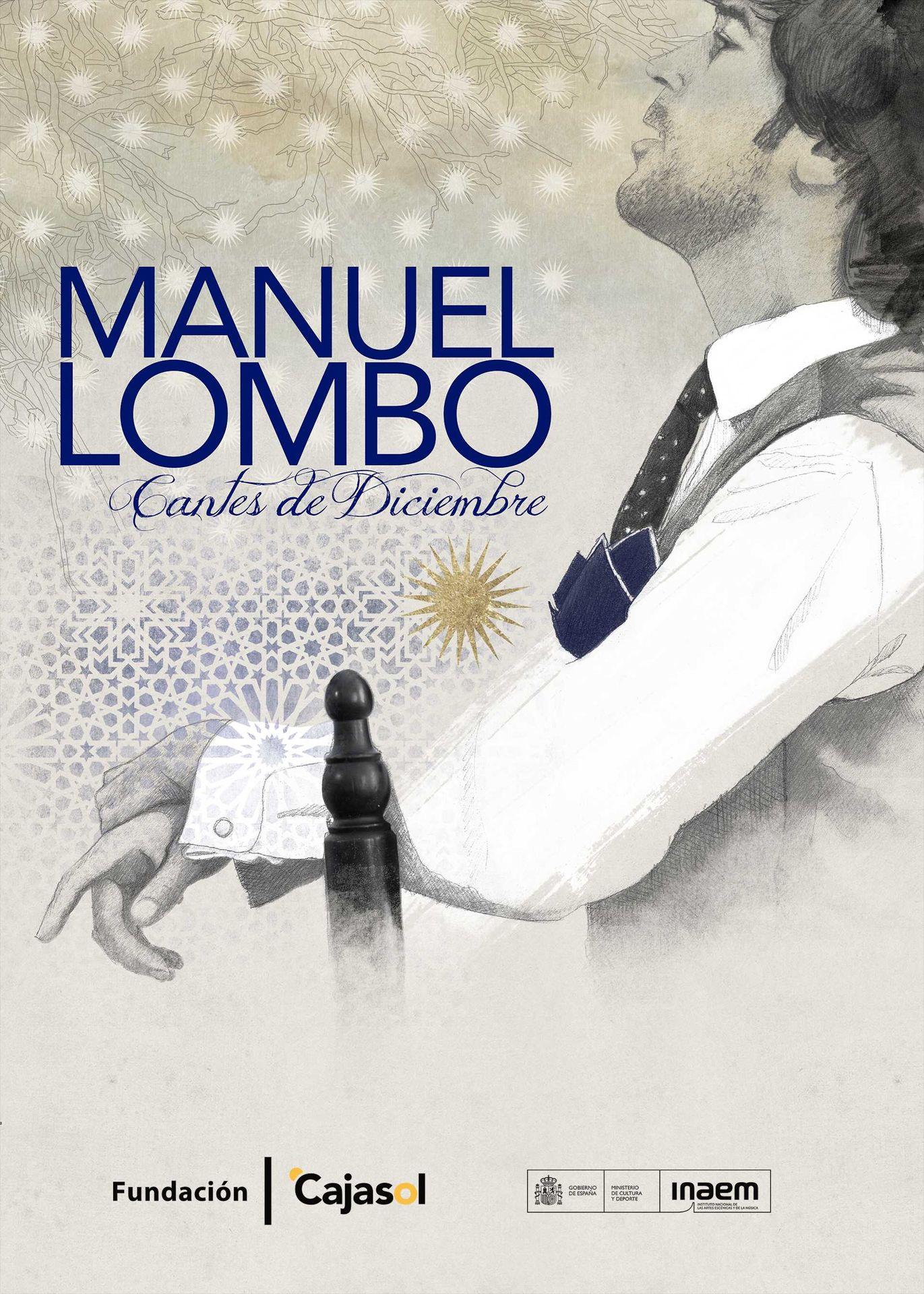 cartel-manuel-lombo-navidad.jpg