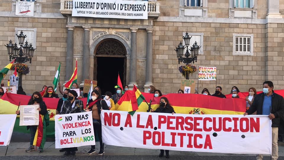 mani-bolivianos-generalidad.jpg