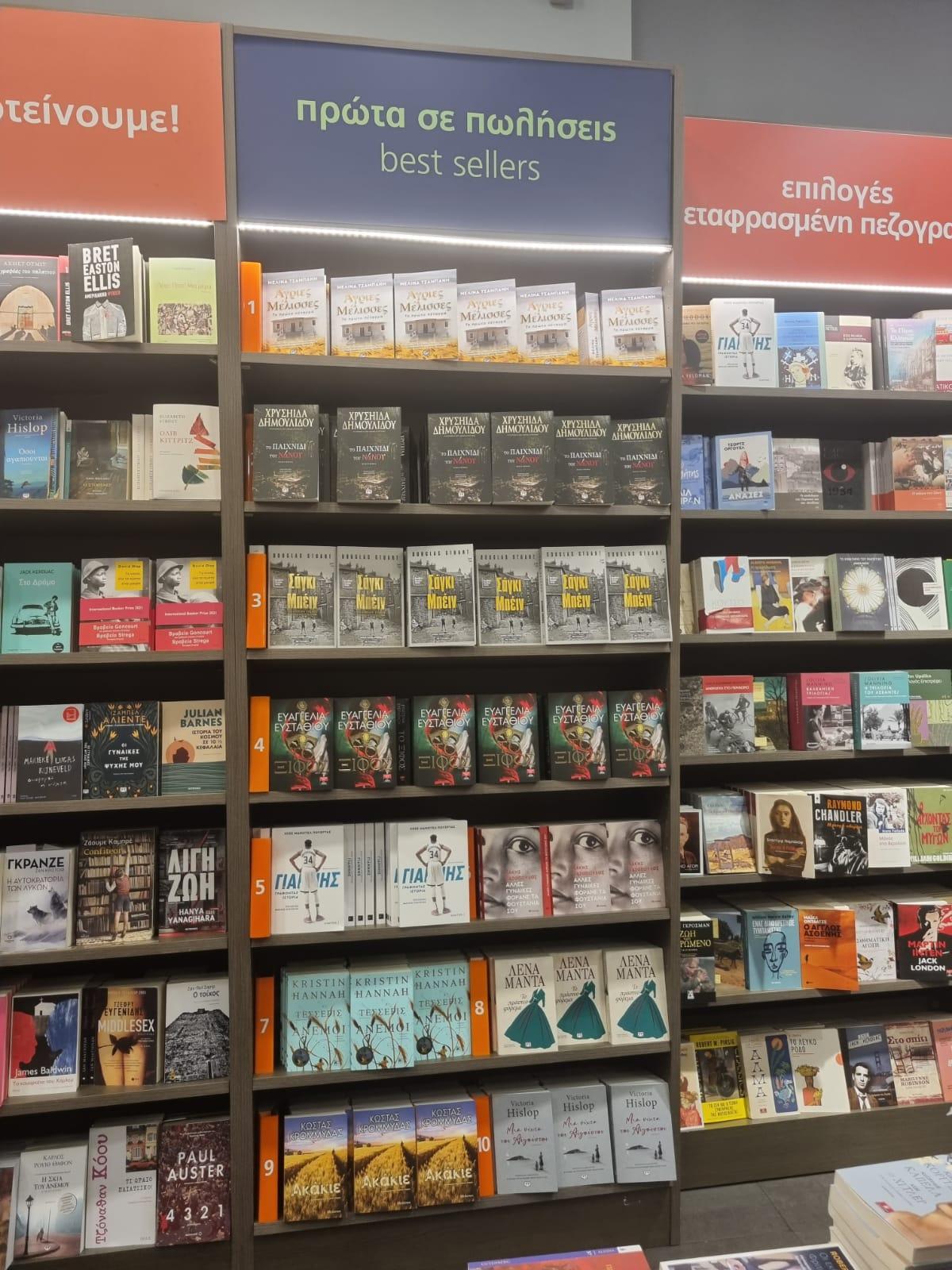 libro-jmp2.jpg