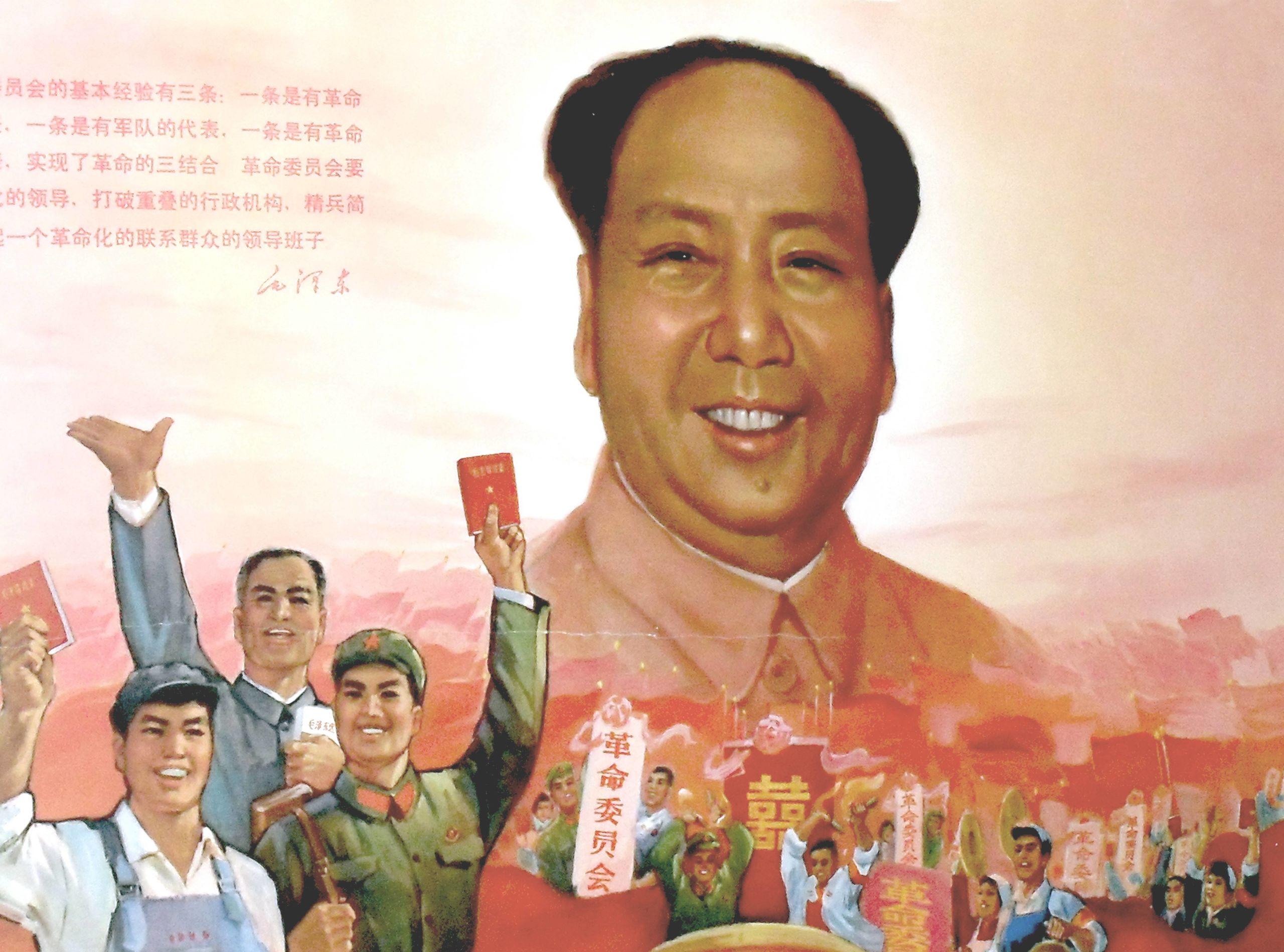 1968-cultural-revolucion-chinese.jpg