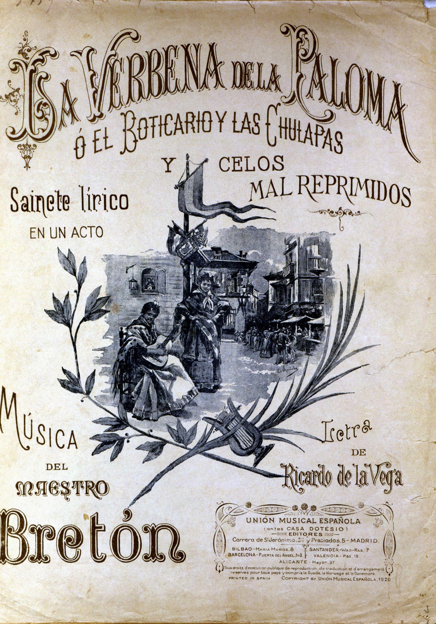 cartel-de-la-verbena-de-la-paloma-de-1893.jpg