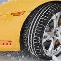 Un vehículo equipado con este tipo de cubierta | Pirelli