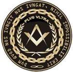 Emblema de la Masonería Ibero-Americana en Internet.