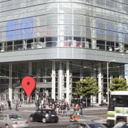 Moscone Center, en San Francisco, donde está teniendo lugar las jornadas Google I/O. | Google