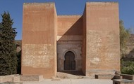 La Puerta de los Siete Suelos | Patronato de la Alhambra