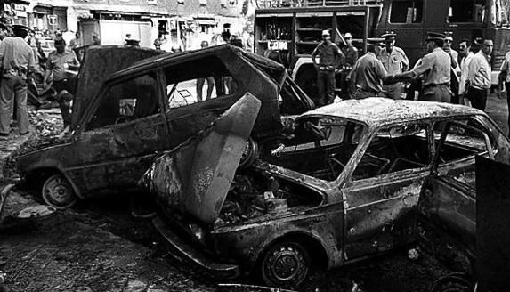30 años de la masacre de guardias civiles en la plaza de la República  Dominicana - Libertad Digital