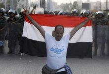Militares desplegados en Egipto | EFE