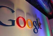 Logo de Google | Archivo