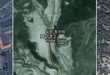 Tres gulag de Corea del Norte. | Google Maps