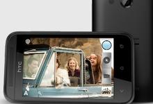 Modelo HTC Desire 200. | HTC