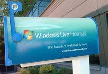 Windows Live Hotmail, el nombre completo de Hotmail
