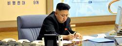 Kim Jong-Un, en una imagen difundida por la agencia oficial de noticias. | Cordon Press