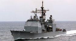Destructor USS Port Royal de la Armada estadounidense, con sistema AEGIS. | Wikipedia