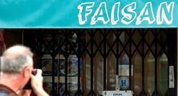 Entrada del bar Faisán, en Irún, durante su precinto judicial. | Archivo