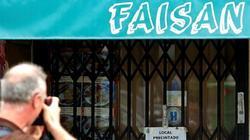 El bar Faisán | Archivo