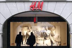 Escaparate de H&M | Archivo