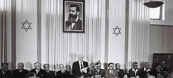 El momento en el que Ben Gurión declaraba la independencia | Archivo