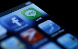 Icono de la aplicación Line en un iPhone. | Cordon Press
