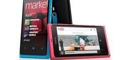 Modelos de Nokia Lumia.   Archivo.