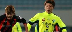 Park Eun-seon, jugador del Amazonas surcoreano. | Facebook