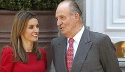 El rey y Letizia Ortiz | Archivo