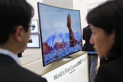 El primer televisor curvado en Ultra HD o resolución 4K. | Cordon Press