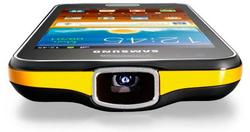 El proyecto del Galaxy Beam. | Samsung