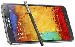 Galaxy Note 3 cuenta con una enorme pantalla de 5,7 pulgadas. | Samsung