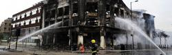 Estado en el que quedaron algunos edificios en Londres durante los disturbios | EFE