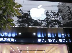 La falsa tienda de Apple en Kunming, China. | Blog Birdabroad